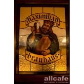 Ресторан пивоварня Maximilian Brauhaus Савушкина 141 СПб